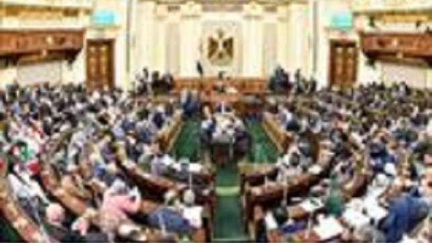 مجلس النواب يستعد لمناقشة مشروع قانون جديد بشأن فصل الموظفين المتعاطين للمخدرات