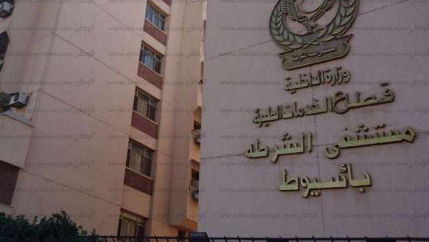 مستشفى الشرطة