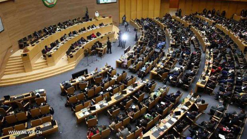 مجلس السلم والأمن الأفريقي