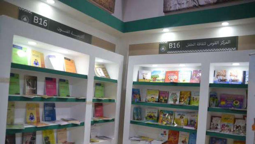 جناح المركز القومي لثقافة الطفل بمعرض الكتاب