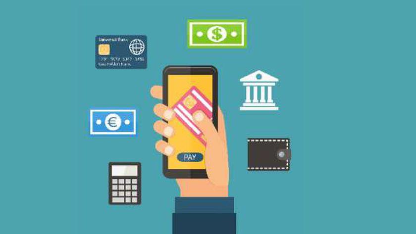 الخدمات الإلكترونية للمصرف المتحد