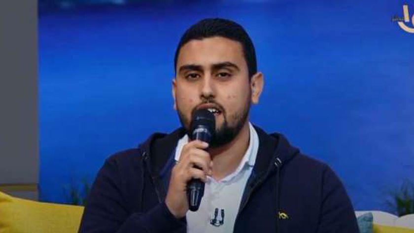 المبتهل الشاب محمد سلامة