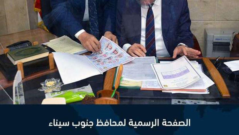 رابط نتيجة الشهادة الإعدادية 2021 محافظة جنوب سيناء