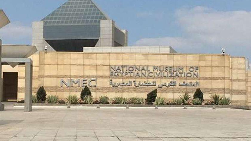 متحف الحضارة يشهد افتتاح قاعة المومياوات الملكية
