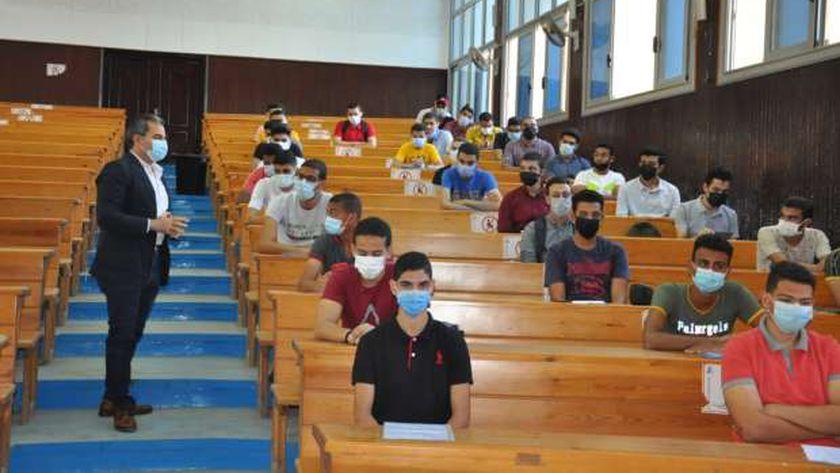 استعداد الجامعات للعام الدراسي الجديد