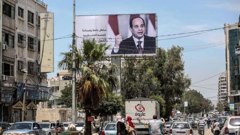 صور الرئيس عبدالفتاح السيسي تزين شوارع غزة