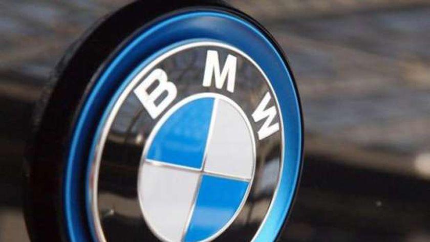 شركة BMW الألمانية
