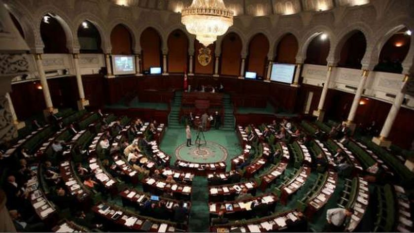مجلس نواب الشعب التونسي «البرلمان»