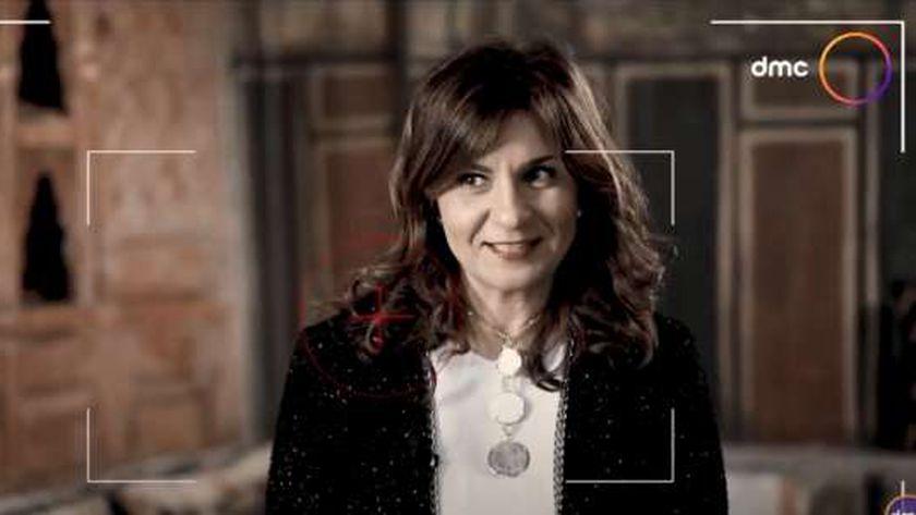 السفيرة نبيلة مكرم