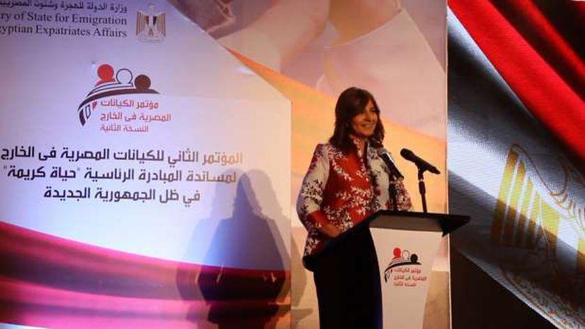 وزيره الهجرة خلال حضورها المؤتمر السنوى للكيانات المصرية بالخارج