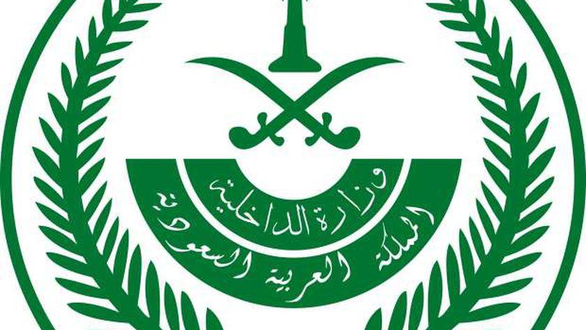 قرار وزارة الداخلية السعودية اليوم بشأن الدول المسموح لها بدخول المملكة