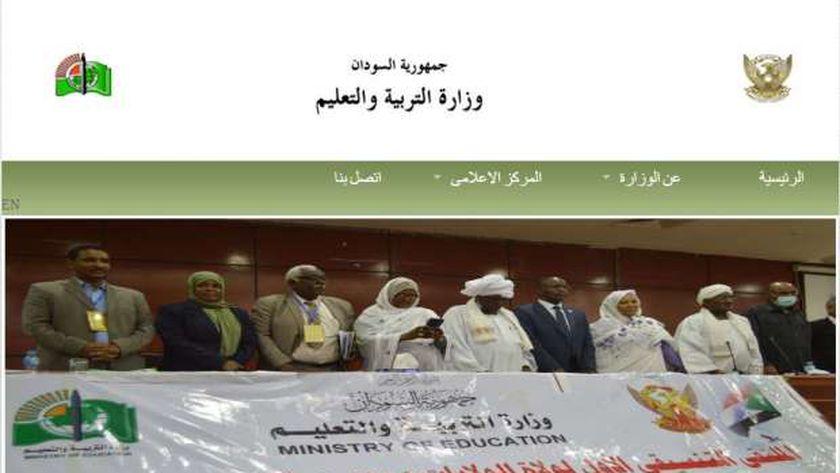 موعد ظهور نتيجة الثانوية السودانية 2021