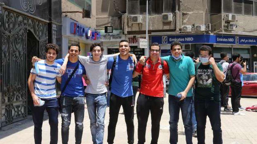 تقديم الطلاب للمدن الجامعية