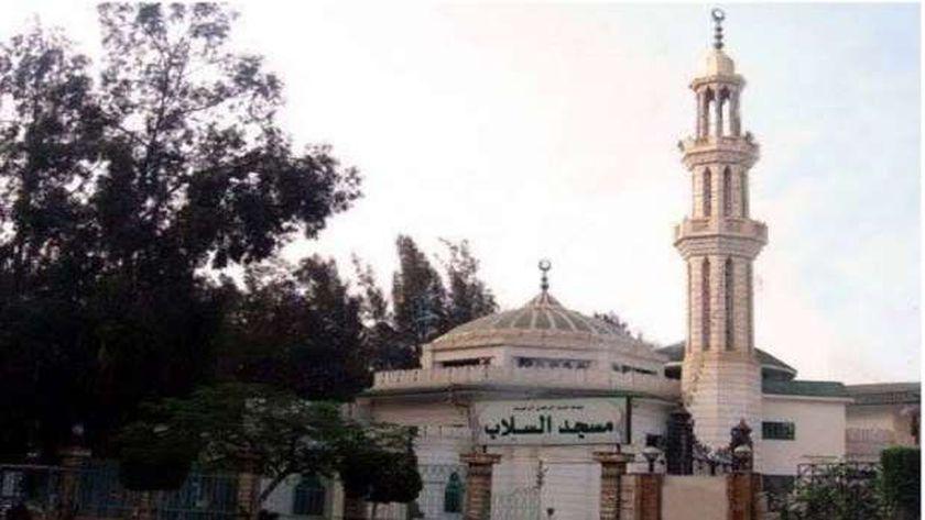 مسجد السلاب بالمنصورة