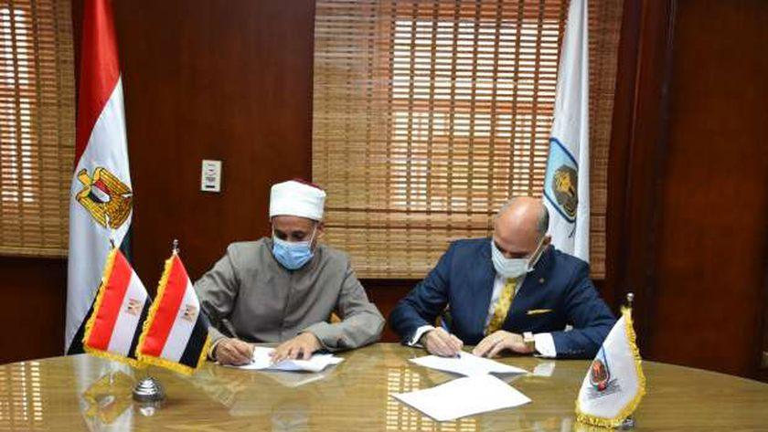 توقيع بروتوكول تعاون بين جامعة الأقصر ووزارة الاوقاف