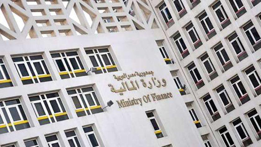 مقر وزارة المالية .. ارشيفية