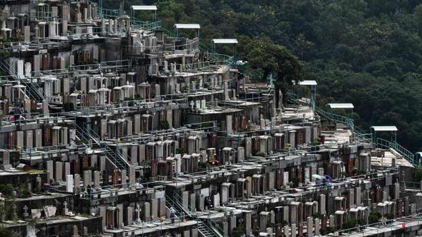 هونج كونج