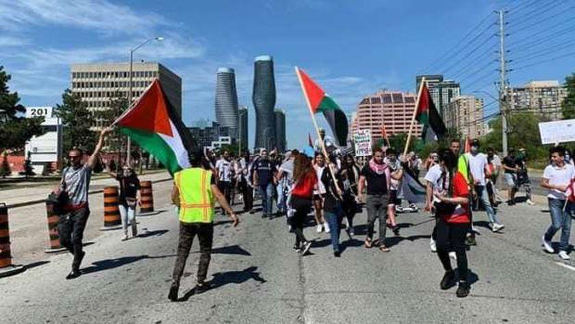 مظاهرة رافضة للضم في مدينة تورونتو الكندية