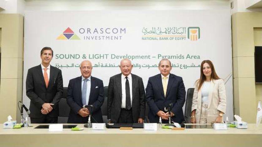 تعاون بين البنك الأهلي وشركة أوراسكوم لتطوير عروض الصوت والضوء