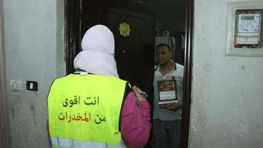 احدى الحملات المصرية لمكافحة المخدرات (أرشيفية)