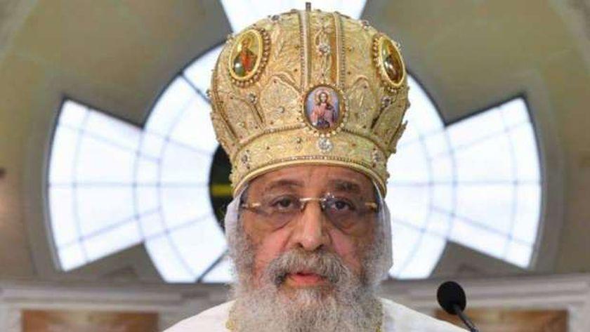 البابا تواضروس بابا الإسكندرية وبطريرك الكرازة المرقسية