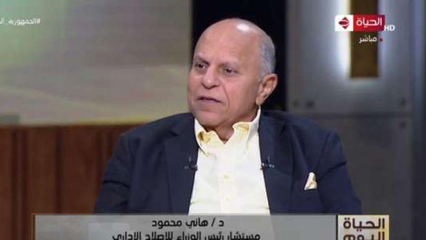 هاني محمود