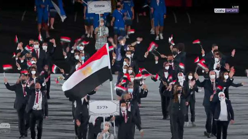 البعثة المصرية في أولمبياد طوكيو 2020