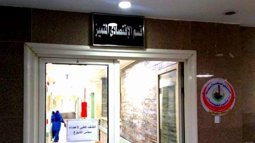 مقر الكشف الطبي بمستشفي ناصر العام