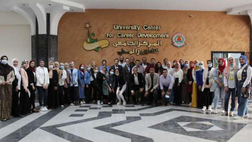 مركز تطوير جامعة المنصورة