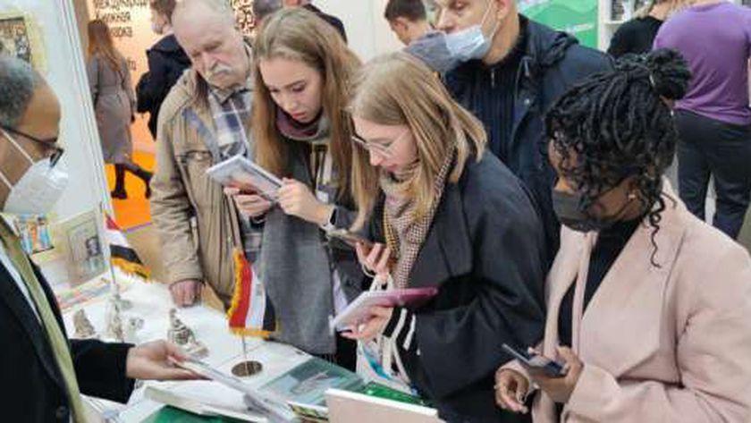 مشاركة مصر في موسكو