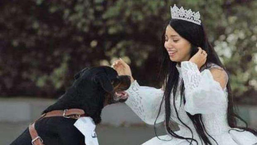 هبة مبروك مع الكلب
