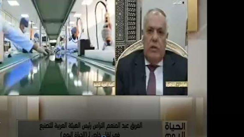 الفريق عبد المنعم التراس، رئيس مجلس إدارة الهيئة العربية للتصنيع،