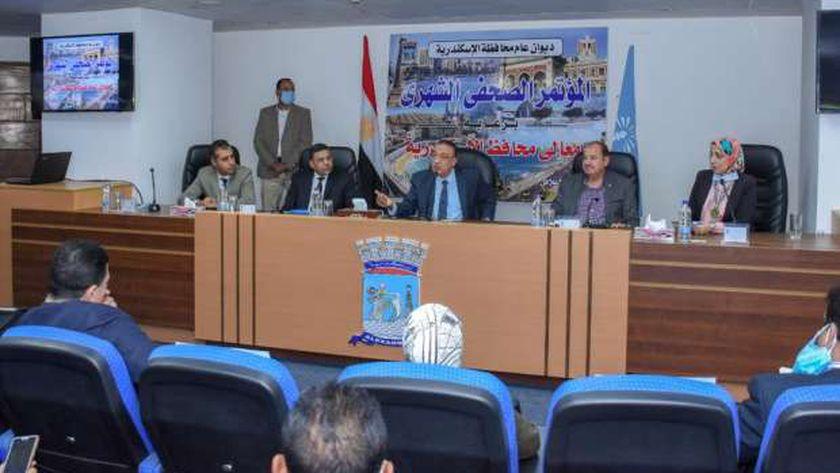 محافظ الإسكندرية في المؤتمر الصحفي
