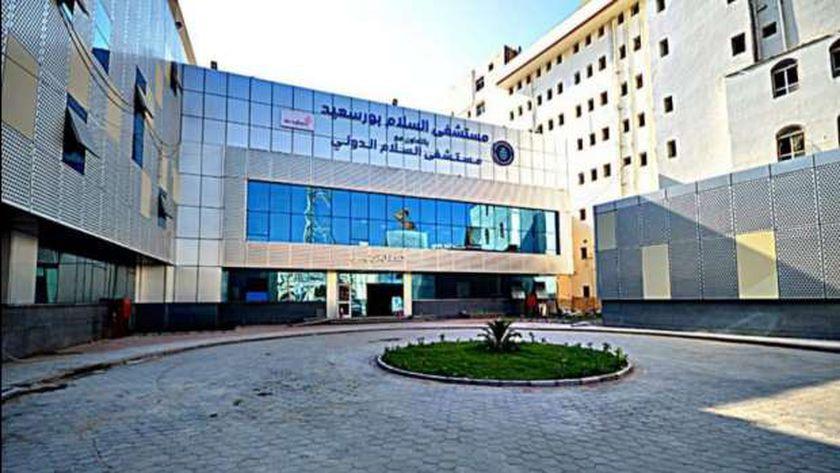 مستشفى السلام التابعة للهيئة بمحافظة بورسعيد