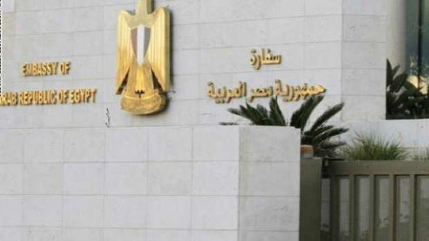 سفير مصر بالجزائر: فرز أصوات انتخابات الشيوخ وإرسالها لهيئة الانتخابات