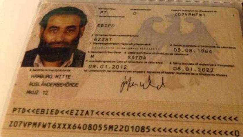المواطن المصري المعثور عليه
