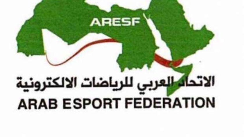 الاتحاد العربى للالعاب الالكترونيه