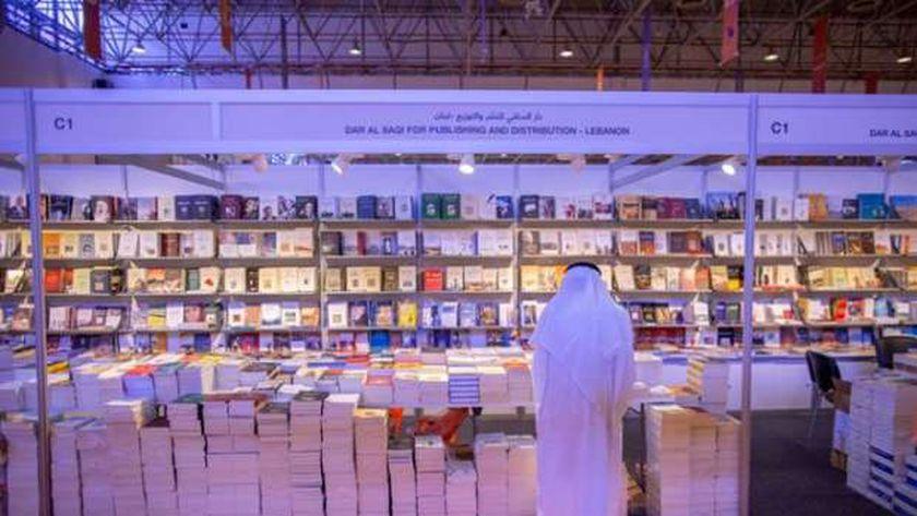 معرض الشارقة للكتاب ال39
