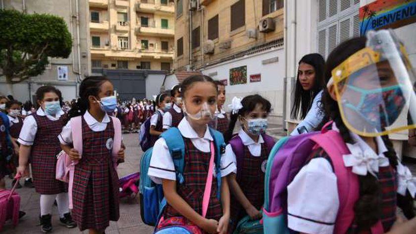 إجراءات وقائية في المدارس
