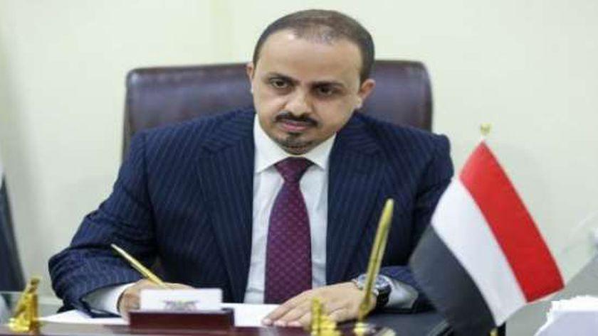 وزير الإعلام اليمني معمر الإرياني