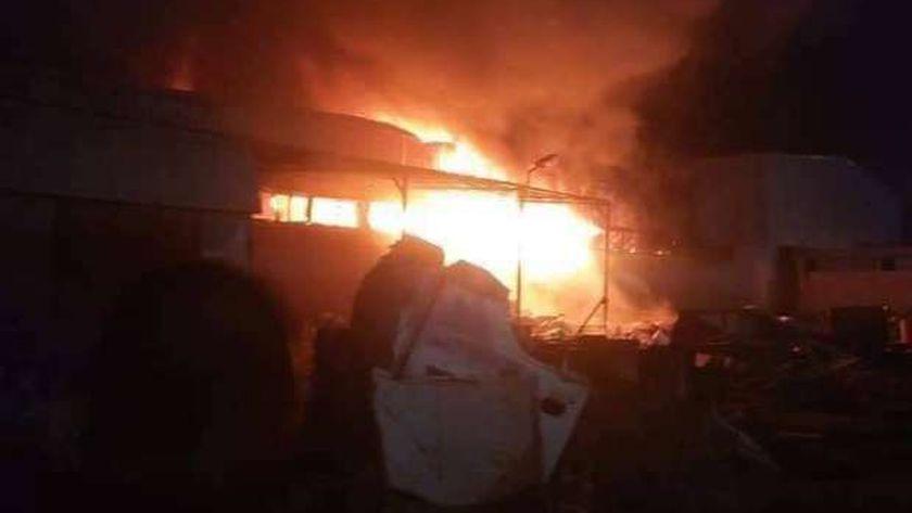 صورة لاحد الحرائق