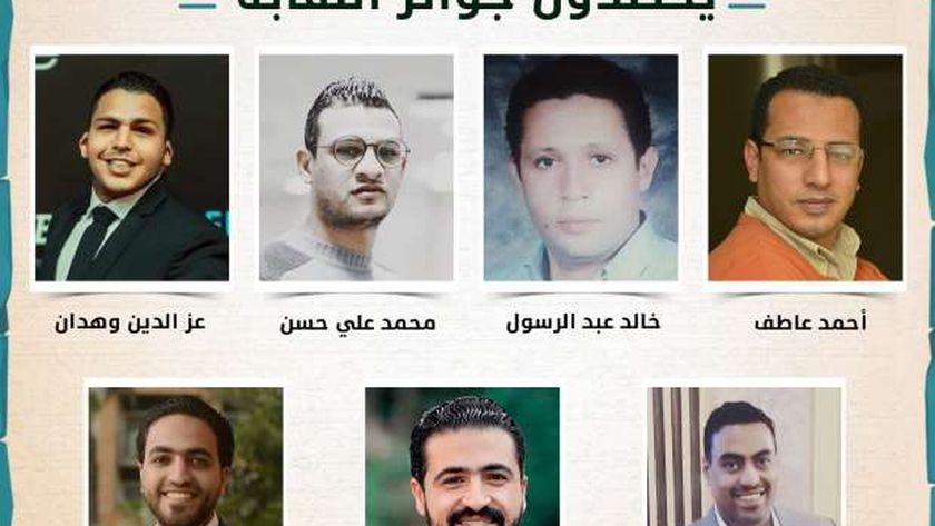 7 زملاء بـ«الوطن» يحصدون جوائز مسابقة «الصحافة المصرية 2020»