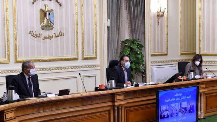 اجتماع مجلس الوزراء - ارشيفية-