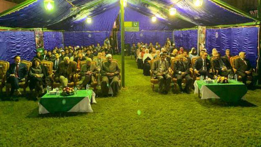سفارة باكستان تحيي يوم التضامن مع كشمير