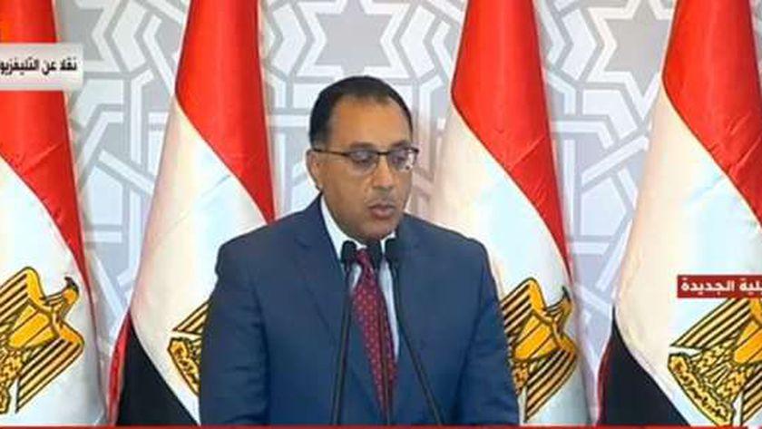 المهندس مصطفى مدبولي - رئيس مجلس الوزراء