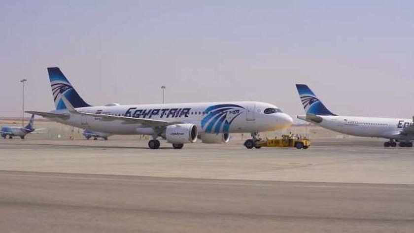 إحدى رحلات شركة مصر للطيران