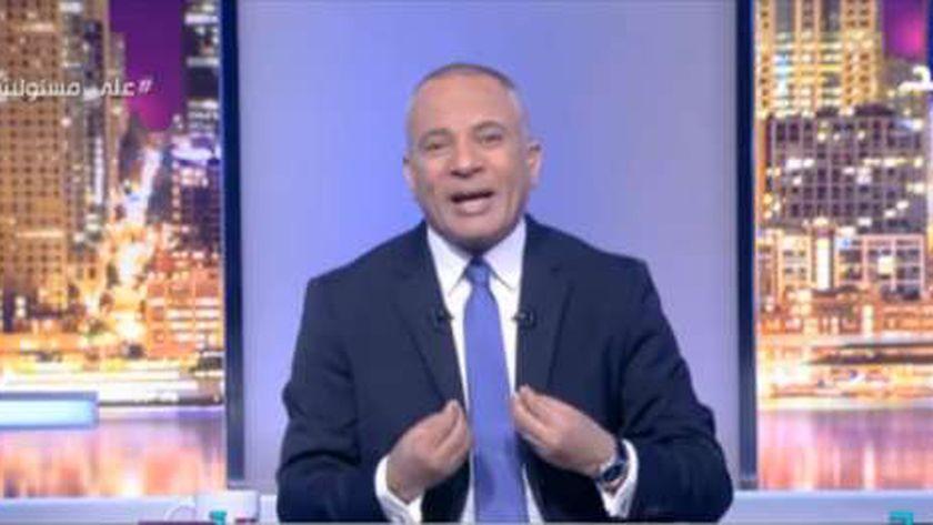 الغعلامي أحمد موسى