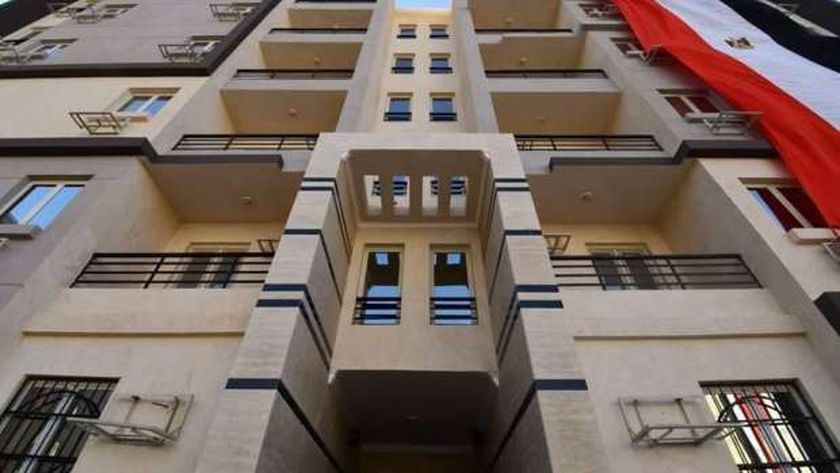 صورة خطوات الاستعلام عن حالة الطلب للتقديم على وحدة سكنية بالرقم القومي – مصر