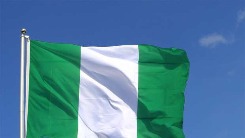 نيجيريا