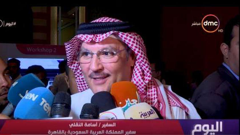 السفير السعودي بالقاهرة أسامة النقلي